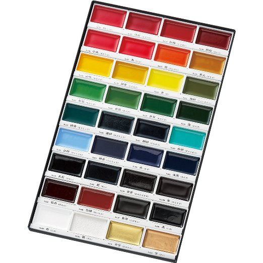 Kuretake - Gansai Tambi - Solid Watercolors - 36 Piece Set